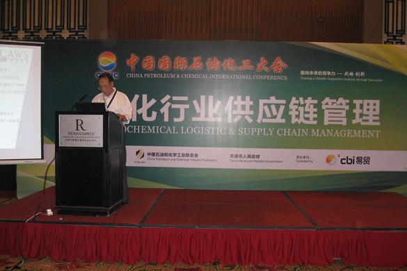 2012年国际石油化工大会
